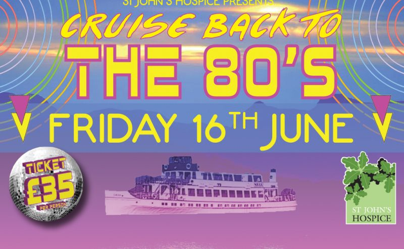 Cruise back to the 80s!