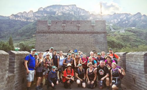 China Trek Photos